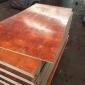 【嘉福 】工程密度板桥梁板建筑木材加工杨木胶合板./松木方。建筑模板批发定制